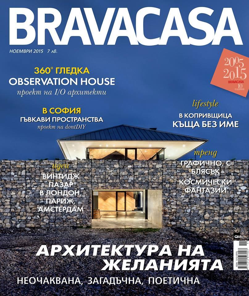 Списание BRAVACASA отново с публикация за реализиран интериор от Моми Студио